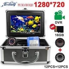 Erchang الصيد كاميرا تحت الماء الصيد كاميرا فيديو تسجيل كاميرا HD 1280*720P 12 قطعة الأشعة تحت الحمراء 12 قطعة مصباح أبيض ل الجليد/البحر