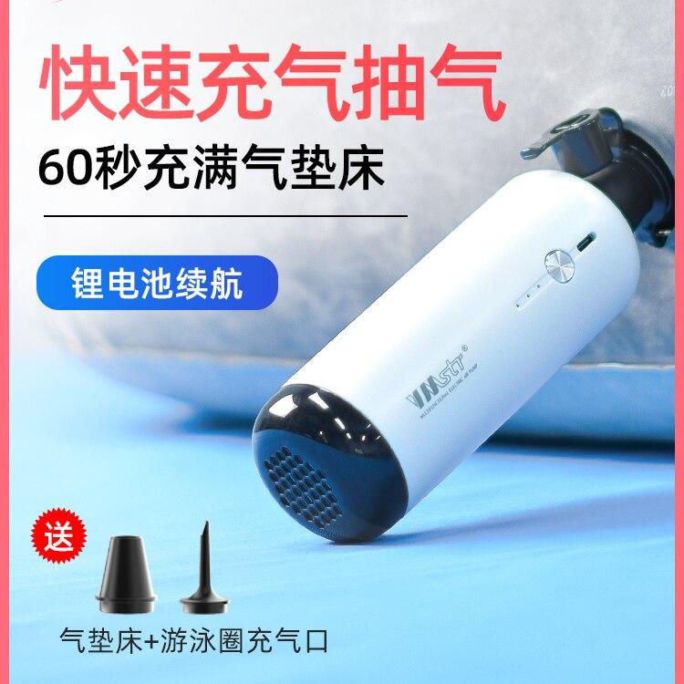 Space Saving House Bottle Pellets Air Pump Compressed Air Cylinders Carver Air Soft Air Pump Ar Comprimido Home Garden BJ50CQ