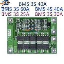 Защитная плата зарядного устройства литий-ионной батареи 3S/4S 40A 60A 18650 BMS для двигателя перфоратора 11,1 В 12,6 в/14,8 в 16,8 в с увеличителем баланса