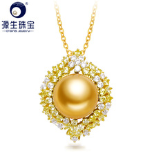 YS Luxury 10-11mm Natural Round South Sea Pearl 925 Sterling Silver Pendant Necklace Anniversary Gift