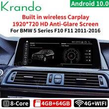 Krando Android 10,0, 4 ГБ, 64 ГБ, 10,25 ''автомобиль радио для BMW 5 серия F10 F11 2011-2016 НБТ CIC мультимедийное радио стенд Экран Carplay