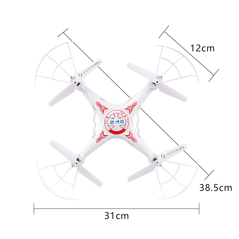X5C-1 Quadcopter Remote Control Aircraft Drop-resistant Unmanned Aerial Vehicle Small Package Children Airplane Model Toy