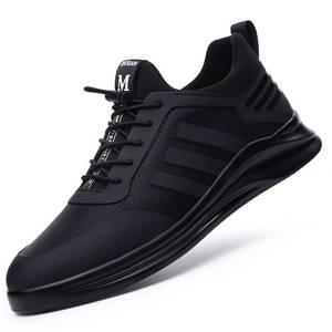 Image 1 - Damyuan 男性のランニングシューズ通気性、快適カジュアル高さの増加男スニーカーノンスリップ耐摩耗性の男性スポーツ靴
