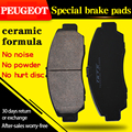 Para Peugeot 508【2011-2015】1. 6 THP 1,8 THP 2.0L pastillas de freno delanteras y traseras