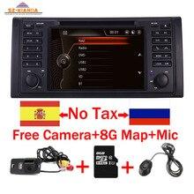 원래 UI 1 din 자동차 DVD 플레이어 BMW X5 E39 GPS 블루투스 라디오 USB SD 스티어링 휠 제어 카메라지도
