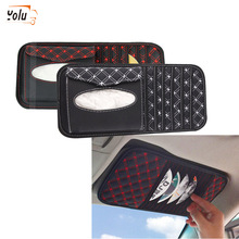 YOLU CD Case Car Sun Visor Multifunctional Tissue CD Box With Holder for High Quality Storage CD Bag Anti Dazzling biety am 13 multifunctional alligator pu leather car sunvisor sunshade tissue box case cd holder