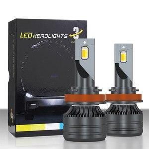 Image 1 - K9 תלת צבע כפול צבע טמפרטורת רכב LED גבוהה ואלומה נמוכה גבוהה בהירות פנס צבע שינוי מנורה h7 H4 led תאורה