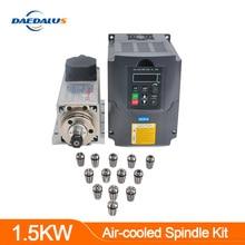المغزل باستخدام الحاسب الآلي 1.5KW SquarAir تبريد المغزل ER11 آلة طحن المحرك 220 فولت VFD محول العاكس 13 قطعة ER11 كوليت للنقش