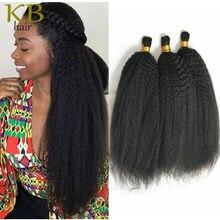 Extension en vrac de cheveux de Yaki de Style italien grossier aucun tissage de cheveux de trame