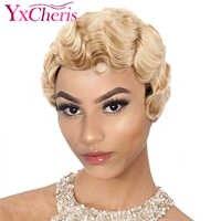 Perruques de vague de doigt pour les femmes perruques pourpres courtes synthétiques femmes fibre résistante à la chaleur noir brun Cosplay perruque Blonde