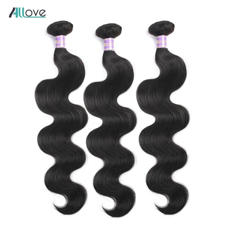 Allove Body Wave Hair Bundles Brazilian Hair Weave Bundles Deals Natural Color Human Hair Bundles 100% Non Remy Hair Extensions