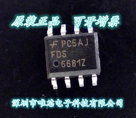 10pcs/lot  FDS6681Z FDS6681 SOP-8 lf353m sop 8