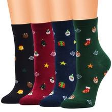 2019 New Winter Women Socks Cartoon Animal Cute Cat Sock For Girls Thick Warm Cotton Ladies Christmas Gifts