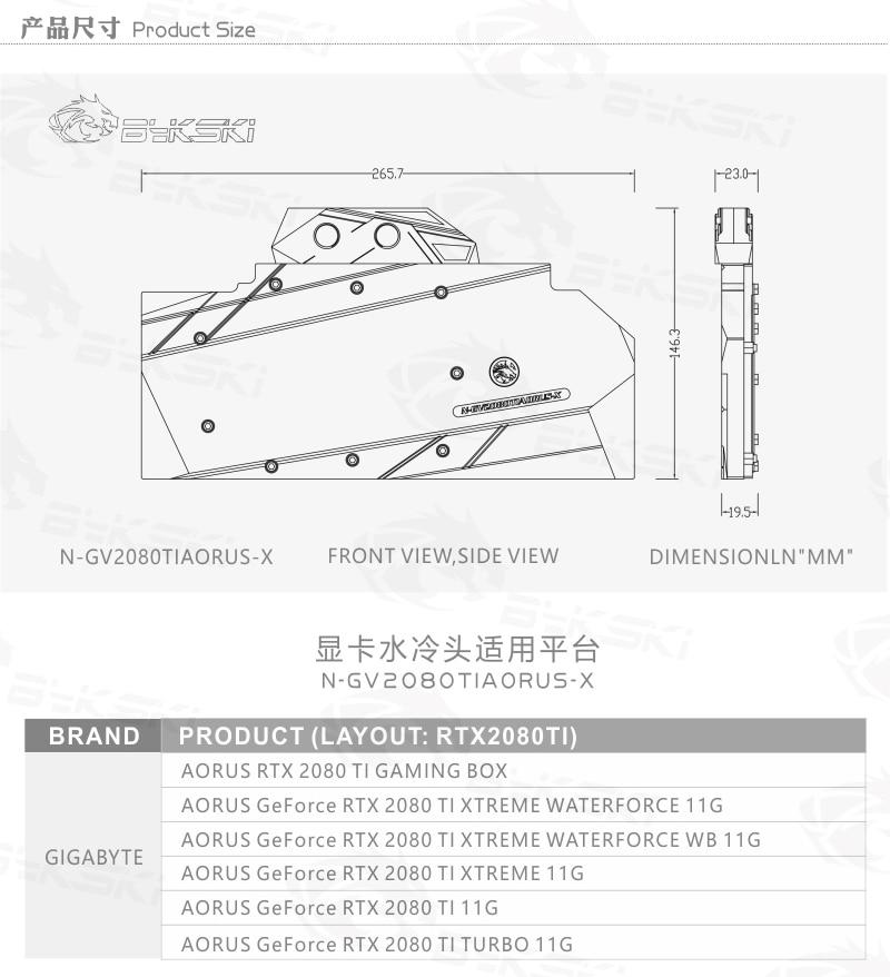 Купить с кэшбэком Bykski Water Block use for GIGABYTE AORUS GeForce RTX2080TI 11G / Full Cover Copper Radiator Block / RGB Light support AURA SYNC