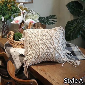 Boho Macrame Cushion Cover