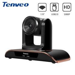 Tenveo VHD1080 Pro 8MP Full HD 1080 P kamera ptz kamera internetowa usb obsługuje H.264 i Amazon Chime Pan Tilt Zoom 138 stopni stała gęstość wiązki w Systemy konferencyjner od Komputer i biuro na
