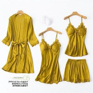 Женский пижамный комплект из 4 предметов, ночная рубашка, летнее желтое кружевное атласное сексуальное свадебное платье для невесты, подруж...