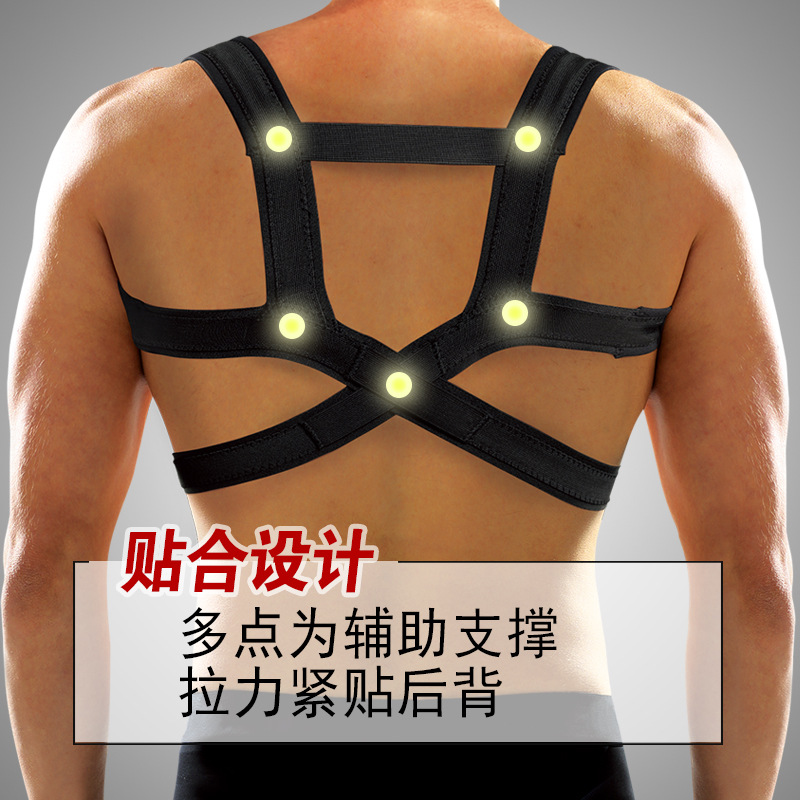 America AQ 5327 Back Fitness Posture Shoulder Shield Sitting  Hunchback Men And Women Adult Children Shoulder Shield AQ
