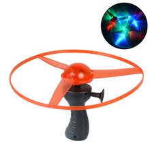 1pcs Colorful Funny Toy Pull String Colorful LED Light Up Simulators Pull String UFO LED Light Up Flying Saucer Disc Kids Toy(China)