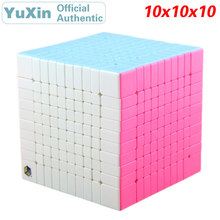 YuXin ZhiSheng HuangLong 10x10x10 Magic Cube 10x10 Professional Speed Puzzle Brain Teasers Educational Toys For Children new shengshou 10x10x10 magic cube professional pvc