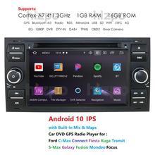 """1024*600 쿼드 코어 안 드 로이드 10 자동차 DVD GPS FORDFOCUS C MAX 자동차 DVD 플레이어 7 """"IPS 터치 스크린 2Din 자동차 멀티미디어 RDS DVR"""