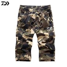 Daiwa летние унисекс укороченные брюки рыболовная одежда камуфляжная Спортивная воздухопроницаемая одежда для рыбалки уличные походные рыболовные шорты