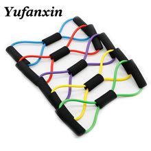 8 Word Type Resistance Band Chest Fitness Yoga Pilates Pull Ropes Tube Training