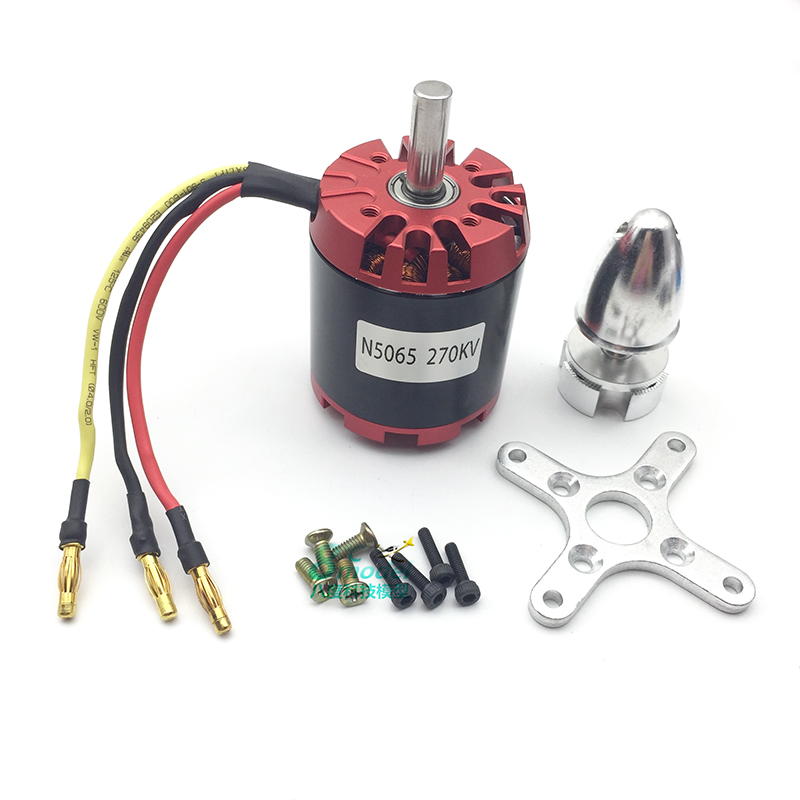 High-power Electric Scooter Outer Rotor with Hall <font><b>Brushless</b></font> <font><b>Motor</b></font> N5065 <font><b>270KV</b></font> 320KV Model image