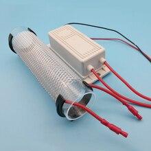 Генератор озона для очистки воздуха, трубка из силикагеля, 10 г, 12 в пост. Тока, 110 В