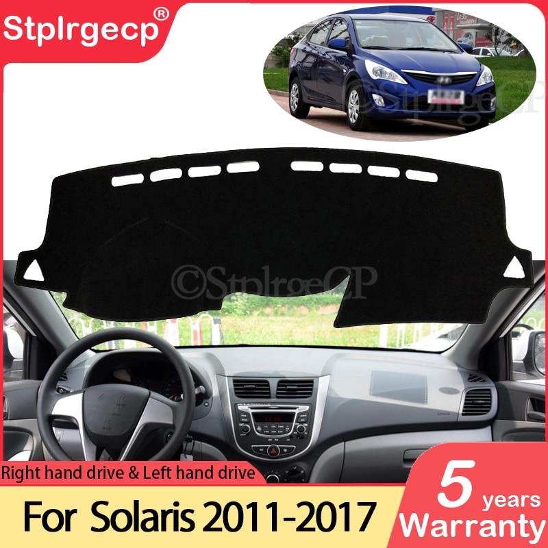 Для Hyundai Solaris Accent 2011 2012 2013 2014 2015 2016 2017 RB анти-скольжения Мат панельная крышка приборной аксессуары
