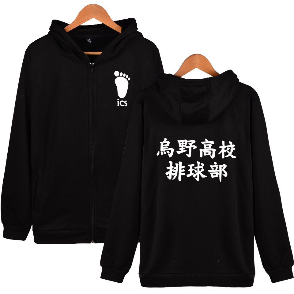 Fashion Casual Zipper Hoodie Stylish Manga Haikyuu!! 2020 New Printed Hot New Young Hooded Full Regular Zip-up Sweatshirt