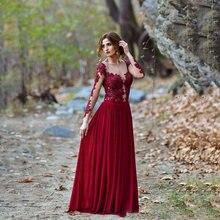 Арабский Кафтан Вечернее платье Бургундия Иллюзия с длинным