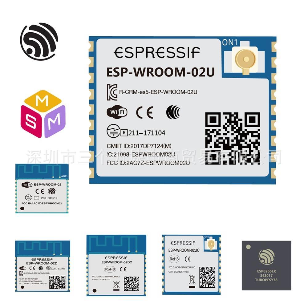 (2 MFlash) ESP-WROOM-02U/02D AIoT Espressif SoC ESP8266 2.4GHz Wi-Fi Módulo sem fio/transmissão Transparente/porta Serial/SPI