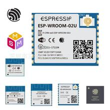 (4MFlash) ESP-WROOM-02U/02D AIoT Espressif SoC ESP8266 2.4GHz Wi-Fi Module wireless/Transparent transmission/Serial port/SPI