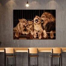 Настенный постер с изображением семьи коричневого льва живопись