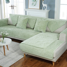 Solid color winter thick plush sofa cushion, embroidered non-slip cover towel