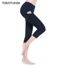 TOIVOTUKSIA  92% polyester 8% spandex buttery soft double brushed Capri Solid leggings for women