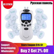 Tens EMS Muscle Full Body Massager Electric Digital Therapy Machine Massage Electronic Pulse Stimulator Body Relax Pain Relief