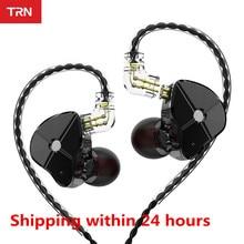 TRN ST1 1DD + 1BA الهجين في الأذن سماعة HIFI تشغيل سماعة أذن تستخدم عند ممارسة الرياضة سماعات انفصال كابل EDX ZST ZSN V80 V90 ES4 V10 T2 M10