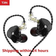 Trn st1 1dd + 1ba híbrido no ouvido fone de alta fidelidade correndo esporte fone de ouvido destacável cabo edx zst zsn v80 v90 es4 v10 t2 m10