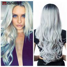 Peruca sintética, peruca ondulada de cabelo longo, resistente ao calor, sintética, ombré, cinza/loira/castanha, diária/festa/cosplay cabelo de fibra natural para mulheres