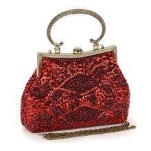 Vermelho glitter sacos de noite mulheres hobos festa de luxo pequenas bolsas femininas superfície macia garras banquete casamento bolsa