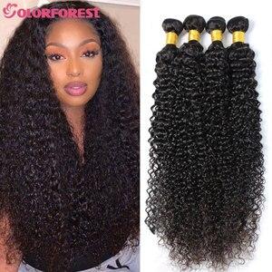 Вьющиеся волосы пряди 28 30 40 дюймов курчавые человеческие волосы пряди бразильских длинные волосы Remy 1 3 4 пряди волос Плетение волос для нара...