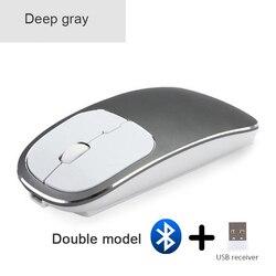 Metalowa mysz bezprzewodowa Bluetooth i 2.4G ultra-cienkie ładowanie przenośne ergonomiczne myszy do laptopa Mac Pc