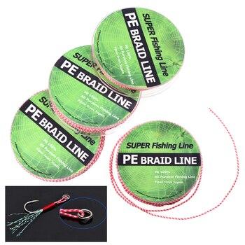 Super NO.1 ICERIO Braided PE Tied Line Fishing Accessories Fishing Lines cb5feb1b7314637725a2e7: 0.5mm-70LB|0.8mm-150LB|1.0mm-200LB