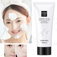 60ml Whitening face cleanser Amino Acid Facial Cleanser Deep Fresh Hydrating  Moisturizing Foam Brightening face wash 1000g amino acid facial cleanser moss deeply cleaning buble foam makeup remove mild moisturizing whitening pores shrink
