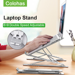 Dual Adjustable Laptop Stand Notebook Holder For Computer Macbook Base Stand Portable Support Notebook Stand Riser Bracket(China)