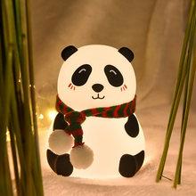 Светильник в форме панды usb Перезаряжаемые светодиодный ночник