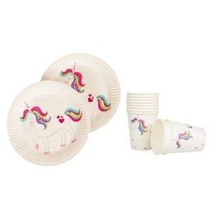 Image 2 - 20ピース/セットカラフルなストライプ紙コップ & 皿結婚式誕生日装飾ベビーシャワーフェスティバル子供食器パーティー用品