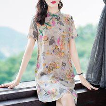 Yg marca feminina 2021 nova china vento amoreira seda melhorada cheongsam saia borboleta impresso vestido de seda